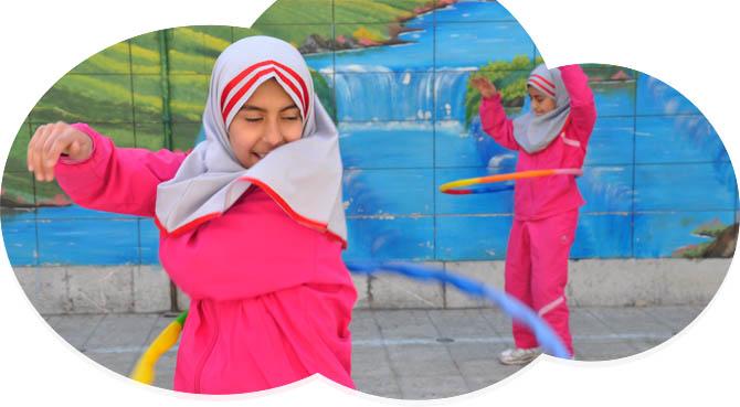 مدرسه دخترانه البرز